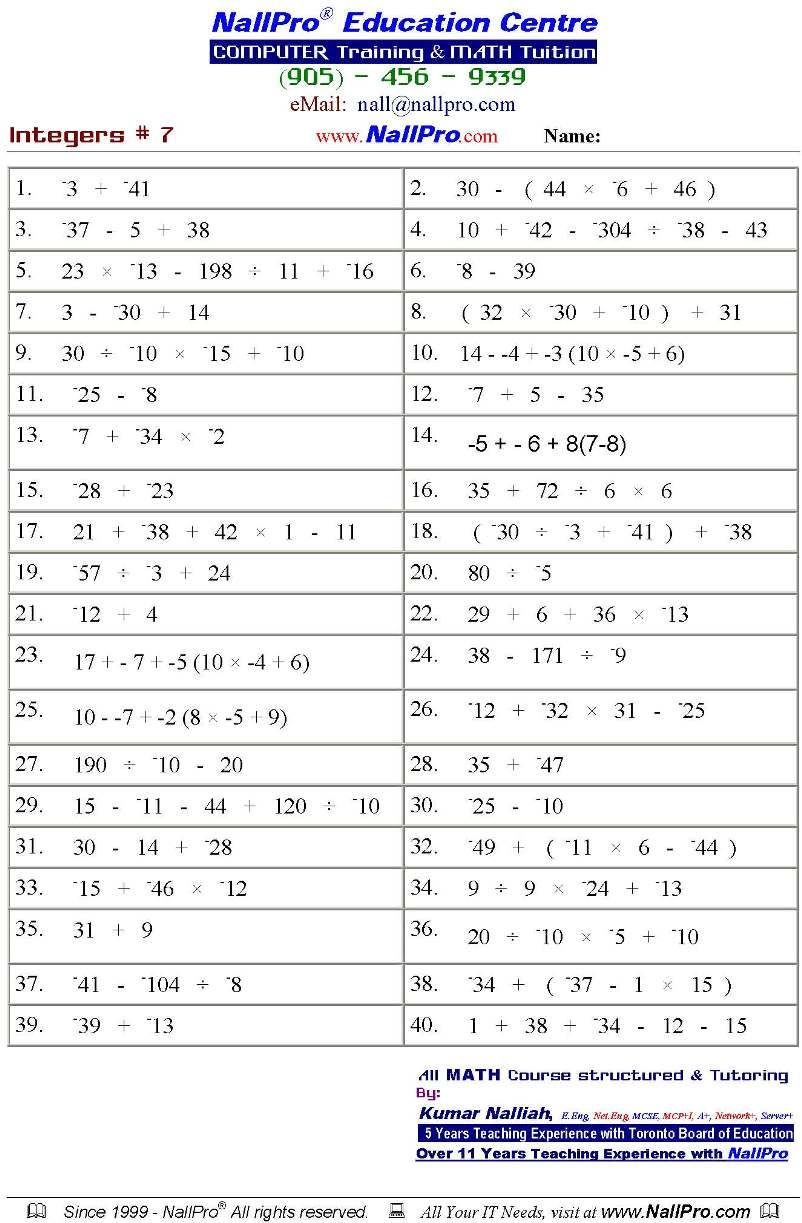 7th grade math worksheets integers free
